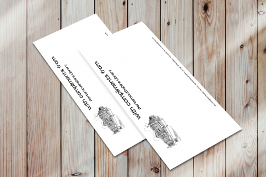 Compliment slips on 120gsm uncoated stock with single-sided printing.